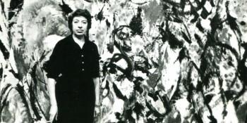 Lee Krasner Abstract Expressionist Artist: 10/1908-6/1984