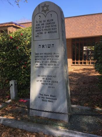 Holocaust Memorial - Beth Israel Congregation - Florence, SC